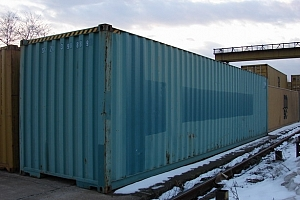 Vanzare containere maritime 40 ft second hand